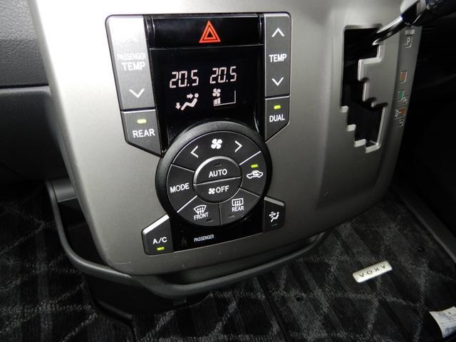 「トヨタ」「ヴォクシー」「ミニバン・ワンボックス」「福島県」の中古車15