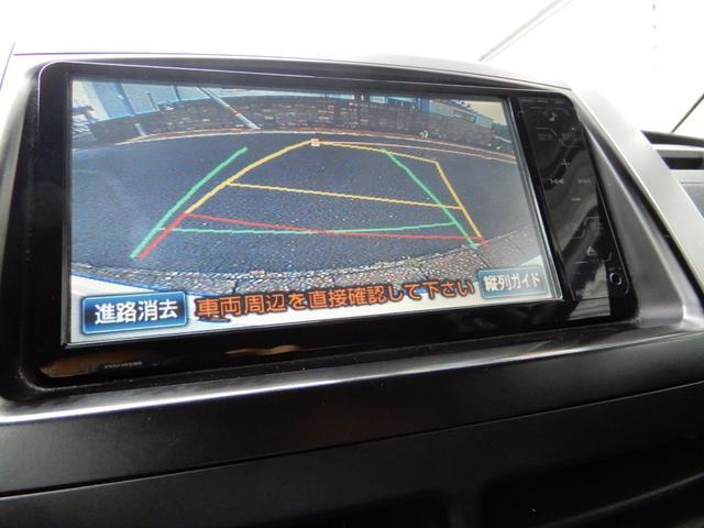「トヨタ」「ヴォクシー」「ミニバン・ワンボックス」「福島県」の中古車37