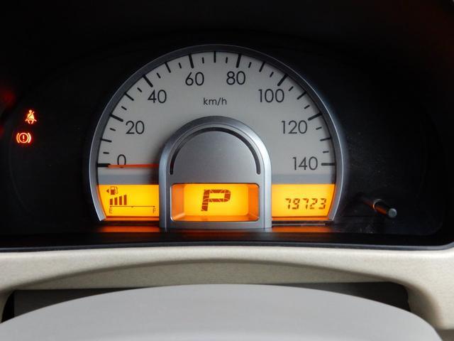 「スズキ」「MRワゴン」「コンパクトカー」「福島県」の中古車32