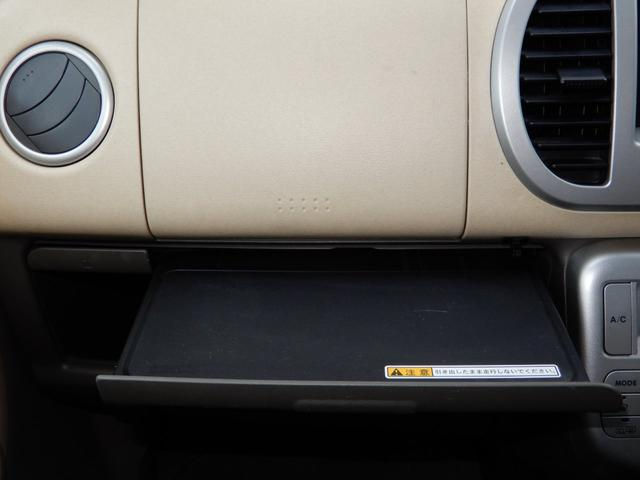 「スズキ」「MRワゴン」「コンパクトカー」「福島県」の中古車39