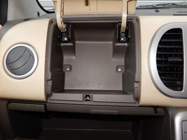 「スズキ」「MRワゴン」「コンパクトカー」「福島県」の中古車40