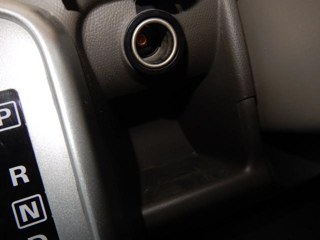 「スズキ」「MRワゴン」「コンパクトカー」「福島県」の中古車45