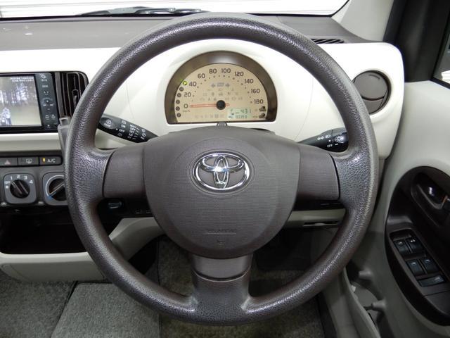 「トヨタ」「パッソ」「コンパクトカー」「福島県」の中古車23