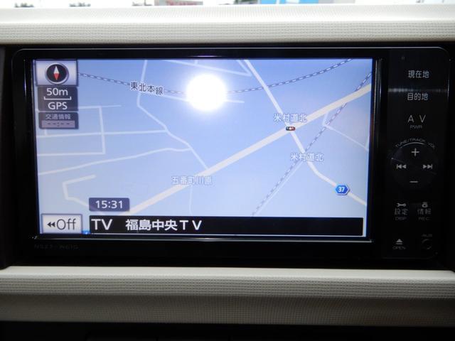 「トヨタ」「パッソ」「コンパクトカー」「福島県」の中古車24