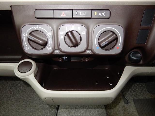 「トヨタ」「パッソ」「コンパクトカー」「福島県」の中古車26