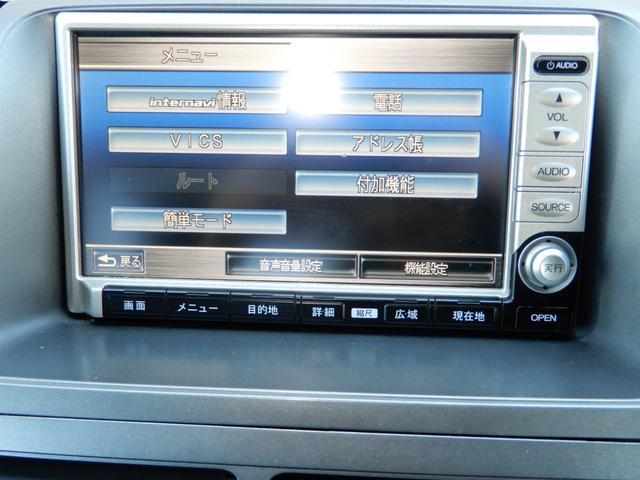 「ホンダ」「モビリオスパイク」「ミニバン・ワンボックス」「福島県」の中古車8