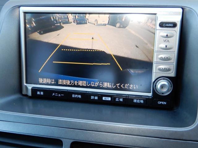 「ホンダ」「モビリオスパイク」「ミニバン・ワンボックス」「福島県」の中古車9