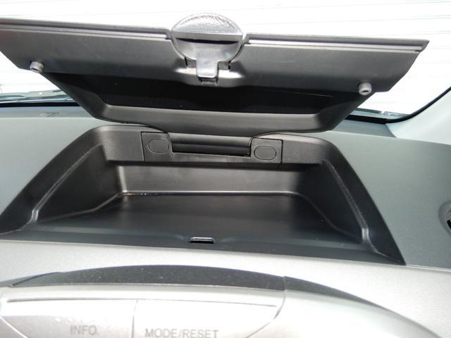 「ホンダ」「ライフ」「コンパクトカー」「福島県」の中古車32