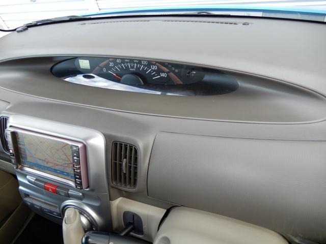 「ダイハツ」「タント」「コンパクトカー」「福島県」の中古車37