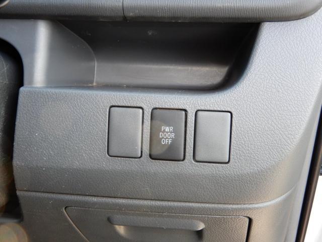 「トヨタ」「ヴォクシー」「ミニバン・ワンボックス」「福島県」の中古車47