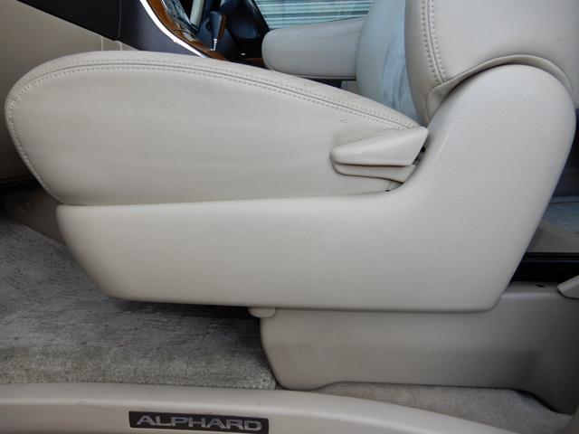 「トヨタ」「アルファード」「ミニバン・ワンボックス」「福島県」の中古車31