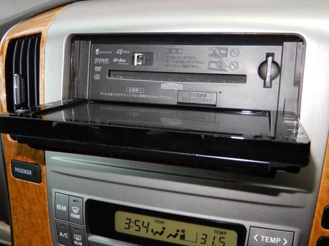 「トヨタ」「アルファード」「ミニバン・ワンボックス」「福島県」の中古車42