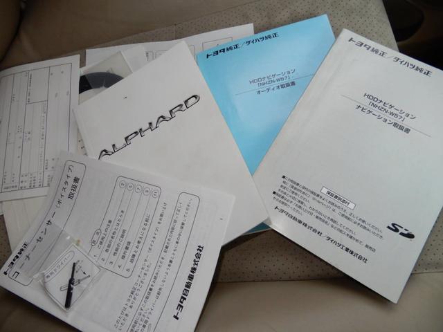 「トヨタ」「アルファード」「ミニバン・ワンボックス」「福島県」の中古車74