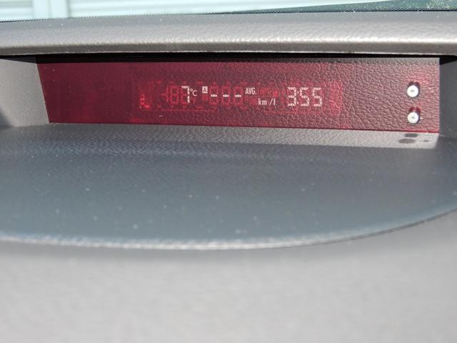 「スバル」「レガシィB4」「セダン」「福島県」の中古車24