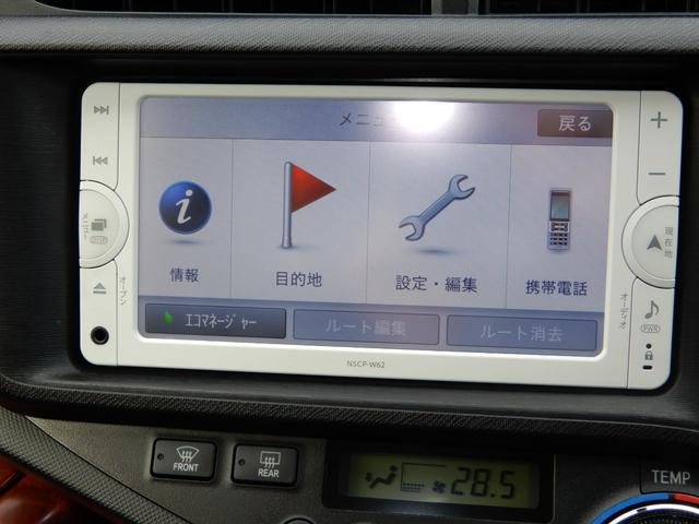 「トヨタ」「アクア」「コンパクトカー」「福島県」の中古車16