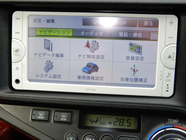 「トヨタ」「アクア」「コンパクトカー」「福島県」の中古車18