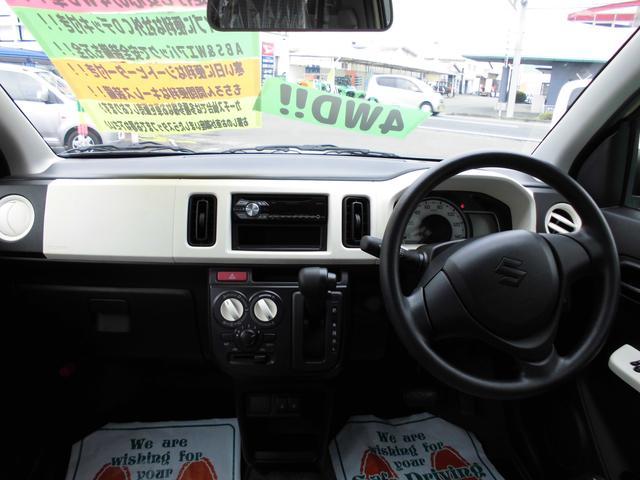 スズキ アルト S 4WD 社外CD 横滑り防止 エネチャージ キーレス
