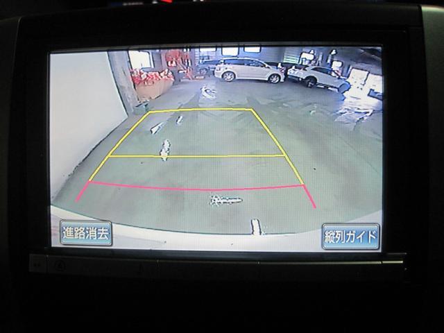 「トヨタ」「ノア」「ミニバン・ワンボックス」「岩手県」の中古車9