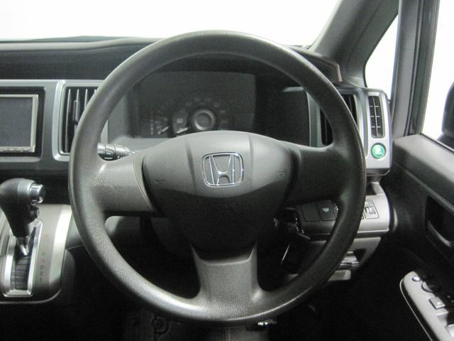 「ホンダ」「ステップワゴン」「ミニバン・ワンボックス」「岩手県」の中古車3