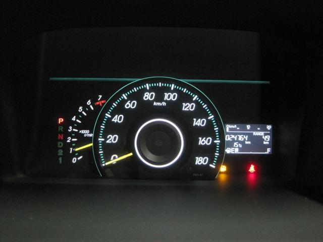 「ホンダ」「ステップワゴン」「ミニバン・ワンボックス」「岩手県」の中古車4