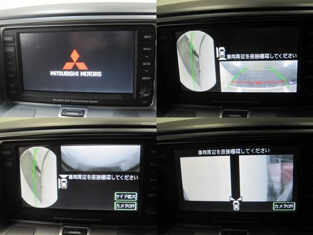 「三菱」「デリカD:5」「ミニバン・ワンボックス」「岩手県」の中古車11