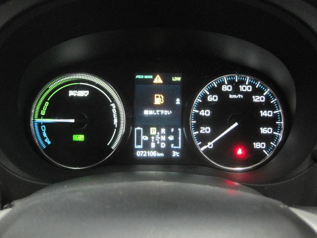 「三菱」「アウトランダーPHEV」「SUV・クロカン」「岩手県」の中古車5