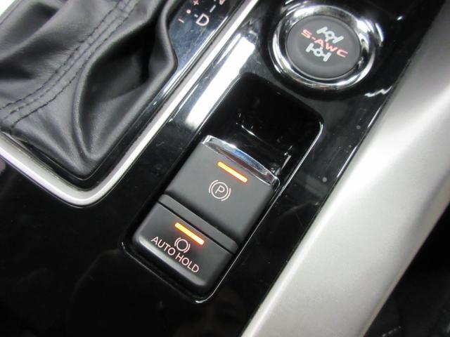 「三菱」「エクリプスクロス」「SUV・クロカン」「岩手県」の中古車24
