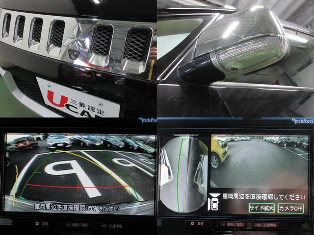 前、左、後の各箇所にカメラが付いているのでバック時やT字路合流など運転席からは見えづらいところの死角を映像でサポートします☆