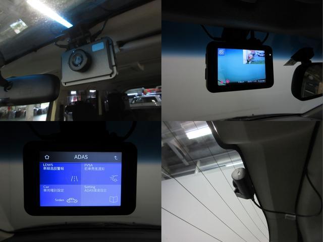 前後の映像に対応するドライブレコーダーも付いています☆