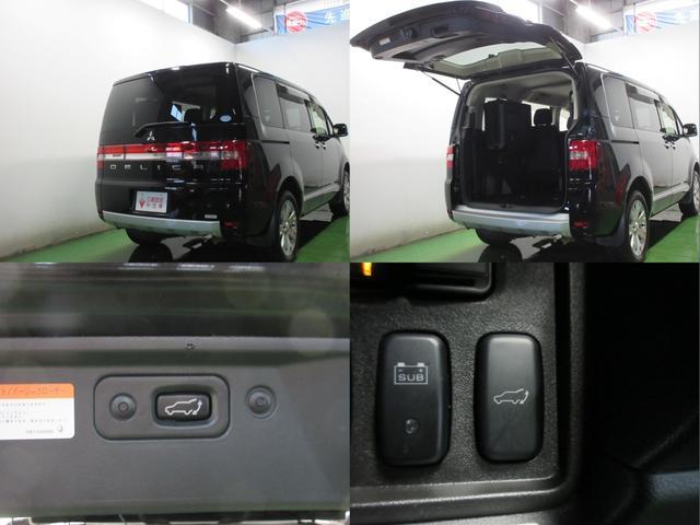 電動テールゲートで開閉楽ラク♪ゲートについているスイッチや運転席のスイッチの他、スマートキーでの遠隔操作も可能です!