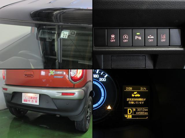 ハイブリッドMZ 4WD 純正ナビ TV DVD再生 Bluetooth接続 USB 全方位モニター スズキセーフティサポート 誤発進抑制機能 グリップコントロール ヒルディセントコントロール LEDライト 1年保証(10枚目)
