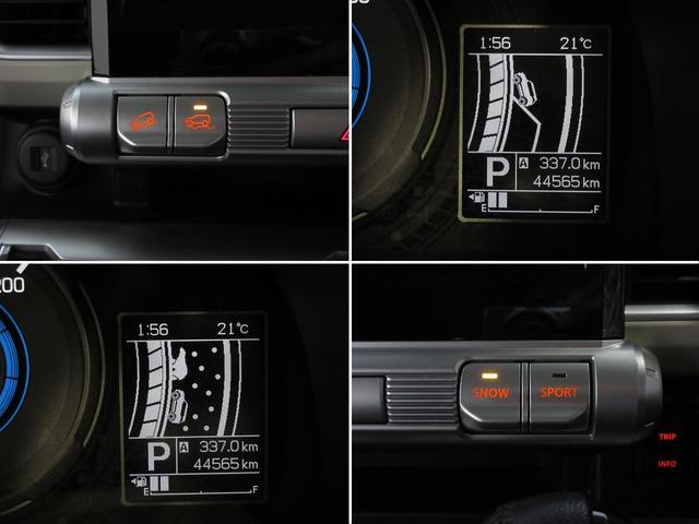 ハイブリッドMZ 4WD 純正ナビ TV DVD再生 Bluetooth接続 USB 全方位モニター スズキセーフティサポート 誤発進抑制機能 グリップコントロール ヒルディセントコントロール LEDライト 1年保証(15枚目)