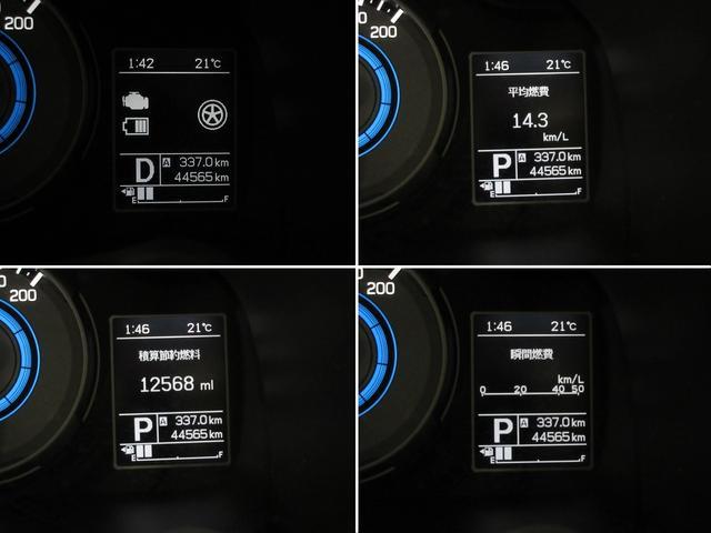 ハイブリッドMZ 4WD 純正ナビ TV DVD再生 Bluetooth接続 USB 全方位モニター スズキセーフティサポート 誤発進抑制機能 グリップコントロール ヒルディセントコントロール LEDライト 1年保証(21枚目)