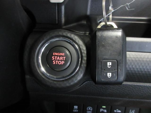 ハイブリッドMZ 4WD 純正ナビ TV DVD再生 Bluetooth接続 USB 全方位モニター スズキセーフティサポート 誤発進抑制機能 グリップコントロール ヒルディセントコントロール LEDライト 1年保証(22枚目)