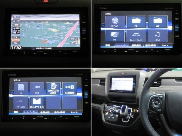 ハイブリッド・Gホンダセンシング 4WD Sパッケージ 純正ナビ TV DVD再生 Bluetooth接続 ETC Bカメラ 衝突被害軽減ブレーキ アダプティブクルーズ レーンキープアシスト 両側パワスラ LEDヘッドライト 1年保証(7枚目)
