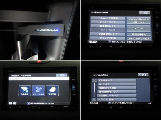 ハイブリッド・Gホンダセンシング 4WD Sパッケージ 純正ナビ TV DVD再生 Bluetooth接続 ETC Bカメラ 衝突被害軽減ブレーキ アダプティブクルーズ レーンキープアシスト 両側パワスラ LEDヘッドライト 1年保証(8枚目)