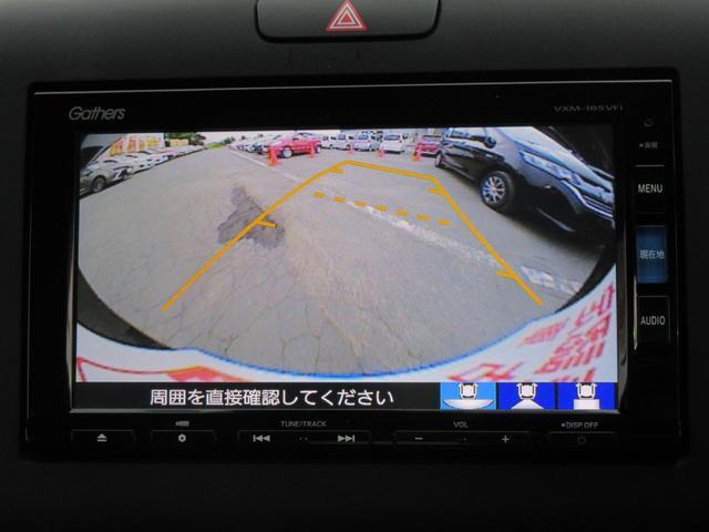 ハイブリッド・Gホンダセンシング 4WD Sパッケージ 純正ナビ TV DVD再生 Bluetooth接続 ETC Bカメラ 衝突被害軽減ブレーキ アダプティブクルーズ レーンキープアシスト 両側パワスラ LEDヘッドライト 1年保証(9枚目)