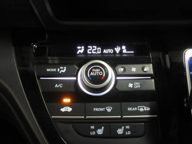 ハイブリッド・Gホンダセンシング 4WD Sパッケージ 純正ナビ TV DVD再生 Bluetooth接続 ETC Bカメラ 衝突被害軽減ブレーキ アダプティブクルーズ レーンキープアシスト 両側パワスラ LEDヘッドライト 1年保証(12枚目)