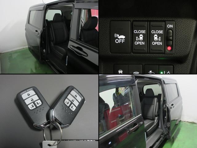 ハイブリッド・Gホンダセンシング 4WD Sパッケージ 純正ナビ TV DVD再生 Bluetooth接続 ETC Bカメラ 衝突被害軽減ブレーキ アダプティブクルーズ レーンキープアシスト 両側パワスラ LEDヘッドライト 1年保証(14枚目)