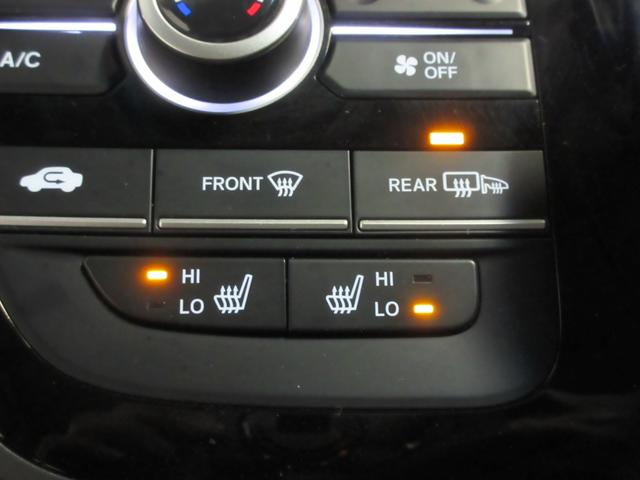 ハイブリッド・Gホンダセンシング 4WD Sパッケージ 純正ナビ TV DVD再生 Bluetooth接続 ETC Bカメラ 衝突被害軽減ブレーキ アダプティブクルーズ レーンキープアシスト 両側パワスラ LEDヘッドライト 1年保証(18枚目)
