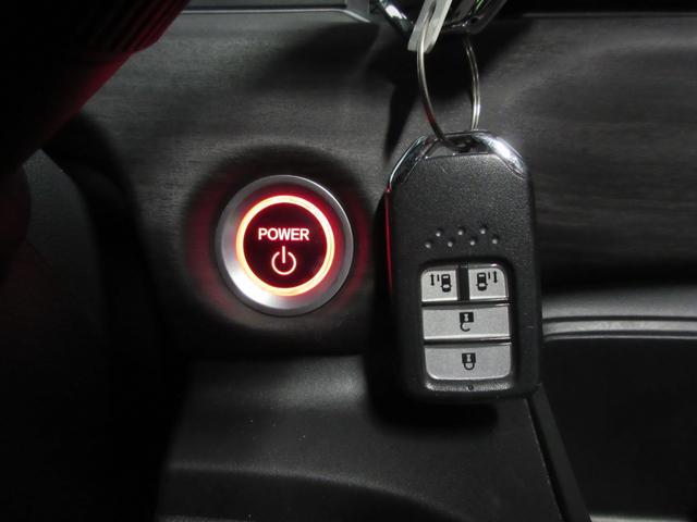 ハイブリッド・Gホンダセンシング 4WD Sパッケージ 純正ナビ TV DVD再生 Bluetooth接続 ETC Bカメラ 衝突被害軽減ブレーキ アダプティブクルーズ レーンキープアシスト 両側パワスラ LEDヘッドライト 1年保証(19枚目)