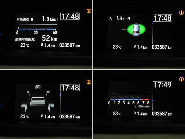 ハイブリッド・Gホンダセンシング 4WD Sパッケージ 純正ナビ TV DVD再生 Bluetooth接続 ETC Bカメラ 衝突被害軽減ブレーキ アダプティブクルーズ レーンキープアシスト 両側パワスラ LEDヘッドライト 1年保証(20枚目)