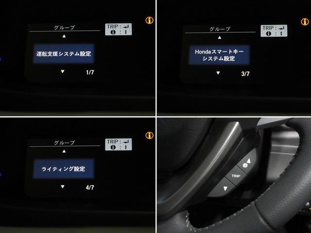 ハイブリッド・Gホンダセンシング 4WD Sパッケージ 純正ナビ TV DVD再生 Bluetooth接続 ETC Bカメラ 衝突被害軽減ブレーキ アダプティブクルーズ レーンキープアシスト 両側パワスラ LEDヘッドライト 1年保証(21枚目)