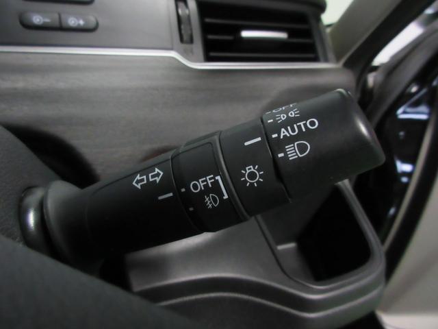 ハイブリッド・Gホンダセンシング 4WD Sパッケージ 純正ナビ TV DVD再生 Bluetooth接続 ETC Bカメラ 衝突被害軽減ブレーキ アダプティブクルーズ レーンキープアシスト 両側パワスラ LEDヘッドライト 1年保証(23枚目)