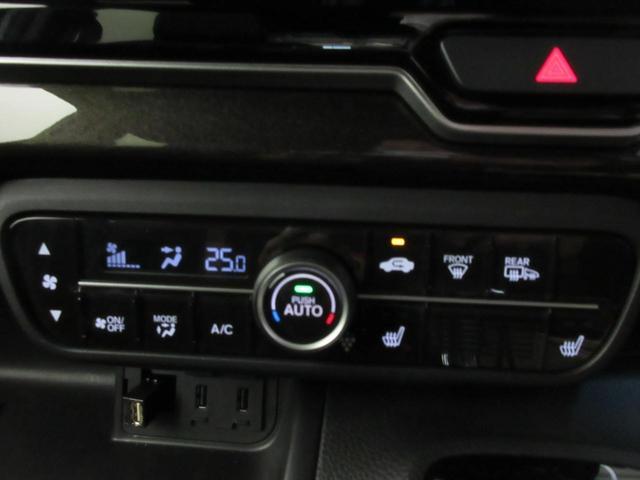 G・Lターボホンダセンシング 4WD 衝突軽減ブレーキ 車線逸脱警報 レーンキープアシスト 横滑り防止 両側パワスラ ステアリングリモコン クルーズコントロール LEDヘッドライト(13枚目)