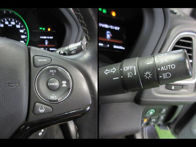 ハイブリッドZ・ホンダセンシング 4WD 8インチインターナビ バックカメラ 前席シートヒーター 純正ドライブレコーダー パワーシート レーダークルーズコントロール 衝突被害軽減ブレーキ パーキングセンサー ETC(15枚目)