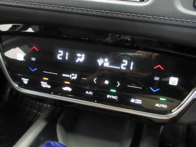 ハイブリッドZ・ホンダセンシング 4WD 8インチインターナビ バックカメラ 前席シートヒーター 純正ドライブレコーダー パワーシート レーダークルーズコントロール 衝突被害軽減ブレーキ パーキングセンサー ETC(23枚目)