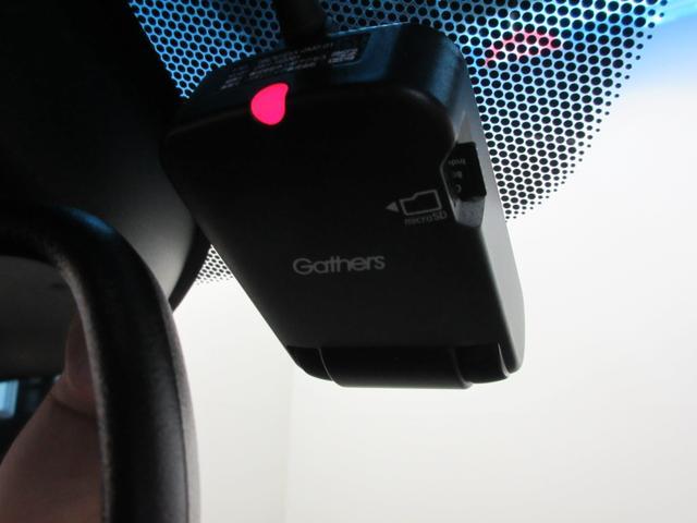 ハイブリッドZ・ホンダセンシング 4WD 8インチインターナビ バックカメラ 前席シートヒーター 純正ドライブレコーダー パワーシート レーダークルーズコントロール 衝突被害軽減ブレーキ パーキングセンサー ETC(25枚目)