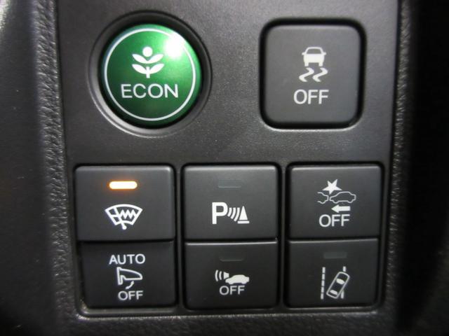 ハイブリッドZ・ホンダセンシング 4WD 8インチインターナビ バックカメラ 前席シートヒーター 純正ドライブレコーダー パワーシート レーダークルーズコントロール 衝突被害軽減ブレーキ パーキングセンサー ETC(26枚目)