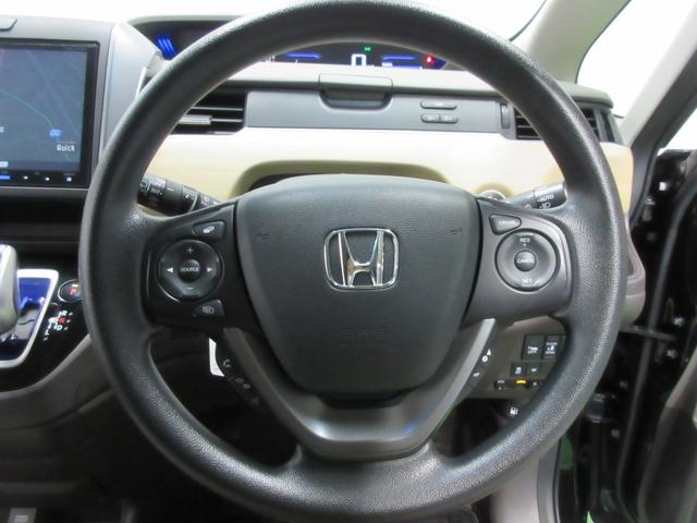 ハイブリッド・G 4WD 9型プレミアムインターナビ バックカメラ 前席シートヒーター オートクルーズ ETC ワイパーデアイサー パワースライドドア(14枚目)